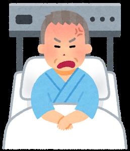 medical_nyuin_ojiisan_angry.png