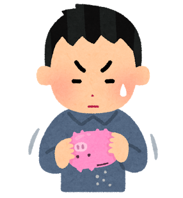 money_chokin_shippai_man (3).png