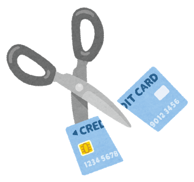 money_creditcard_hasami.png