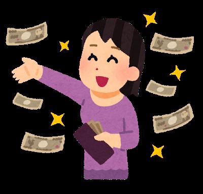money_futoppara_woman (1).png