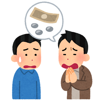 money_kariru_friend_man (1).png
