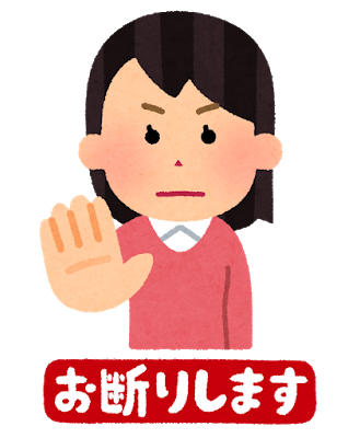 okotowari_shimasu_woman-3.png