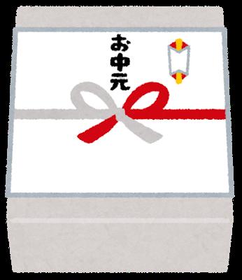 okurimono_noshigami_ochugen-1.png