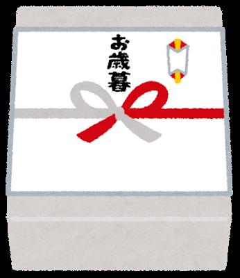 okurimono_noshigami_oseibo.png