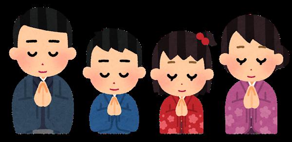 omairi_family_kimono.png