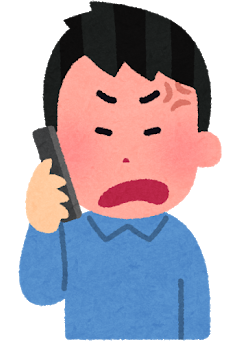 phone_man2_angry-1.png