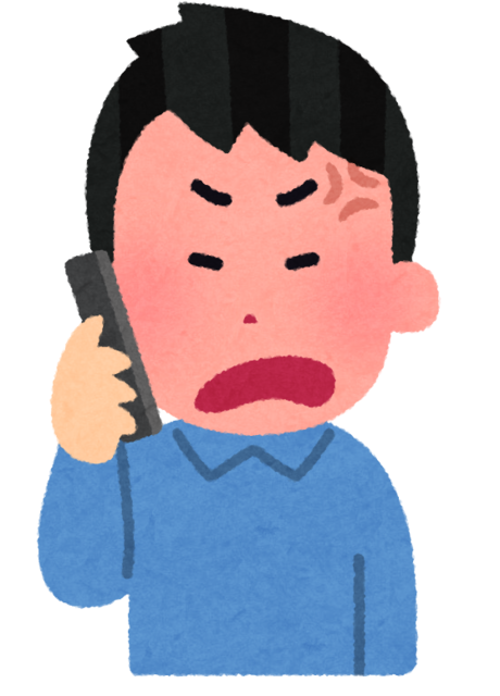 phone_man2_angry.png