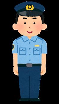 police_shirt_man1_young.png