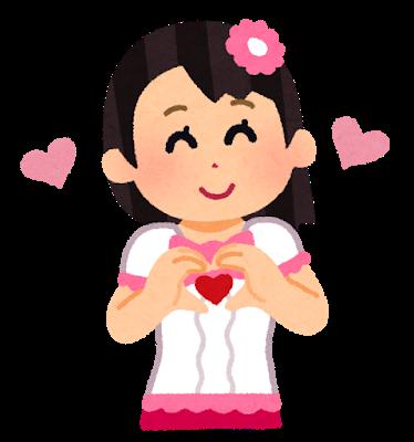 pose_heart_hand_idol_woman (6).png