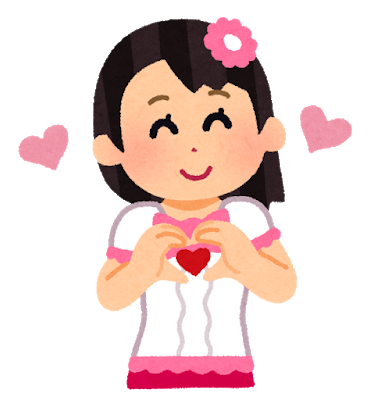 pose_heart_hand_idol_woman (6).png