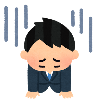 pose_ochikomu_businessman (1).png