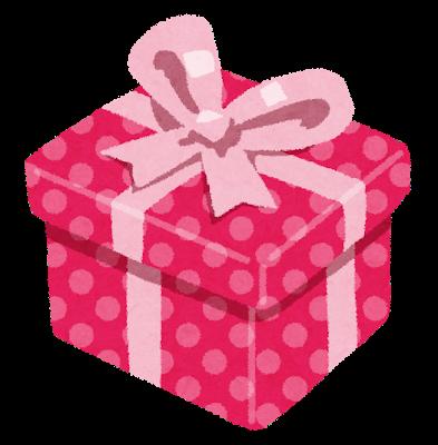 present_box-3.png