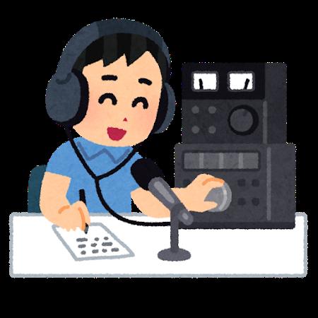 radio_amateur_musen.png