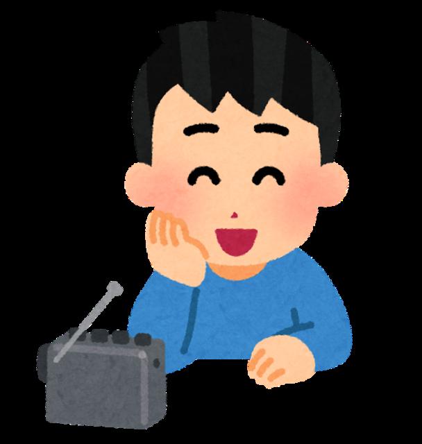 radio_happy_man.png