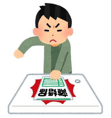 rikon_tatakitsukeru_man (1).png