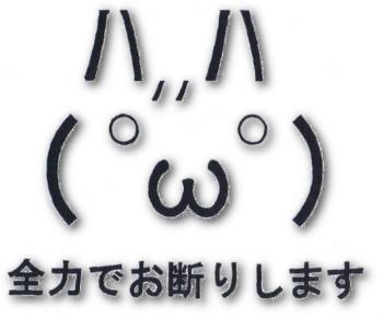 s_okotowari3_.jpg