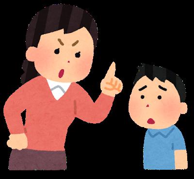 shitsuke_shikaru_mother-1.png