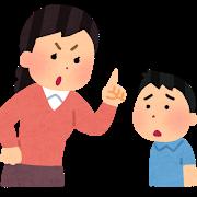 shitsuke_shikaru_mother-2.png