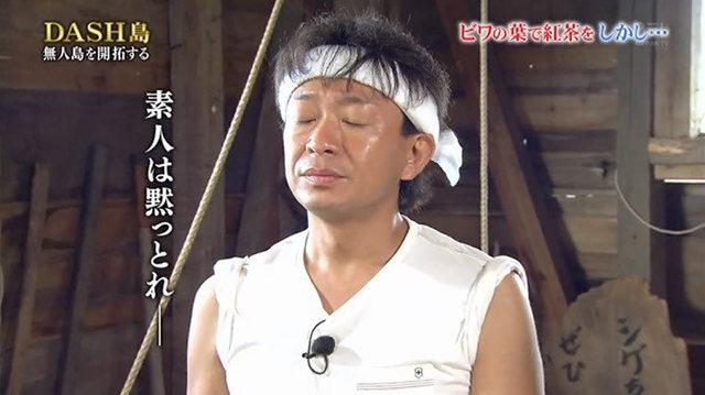 shun_0012.jpg