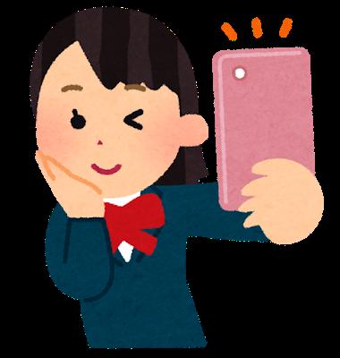 smartphone_jidori_selfy_schoolgirl (2).png