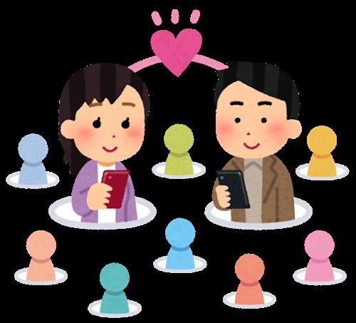 smartphone_matching_app_renai-1.png