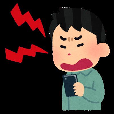 smartphone_monku.png