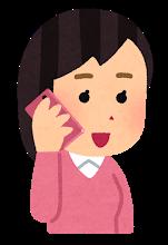 smartphone_talk08_woman.png