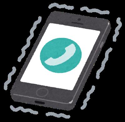 smartphone_vibration.png