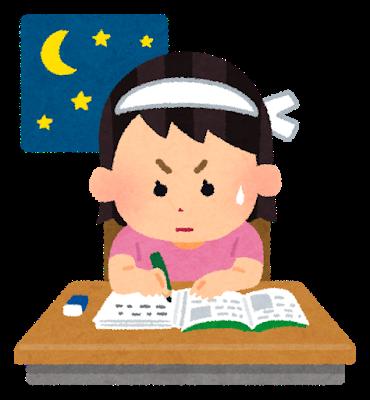study_night_girl.png
