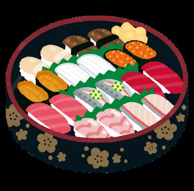 sushi_oke_nigiri.png