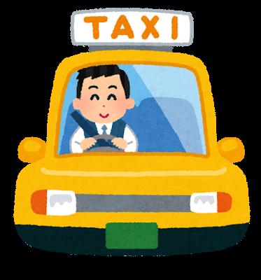 taxi_driver_untensyu3-1.png
