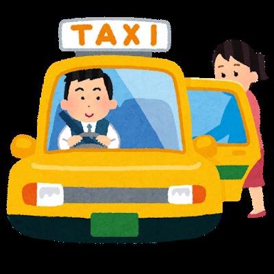 taxi_jousya_woman (1).png