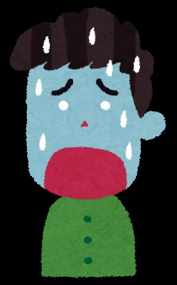 unhappy_man6.png