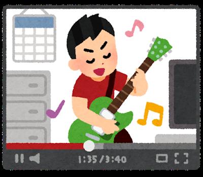 video_guitar_hiitemita.png