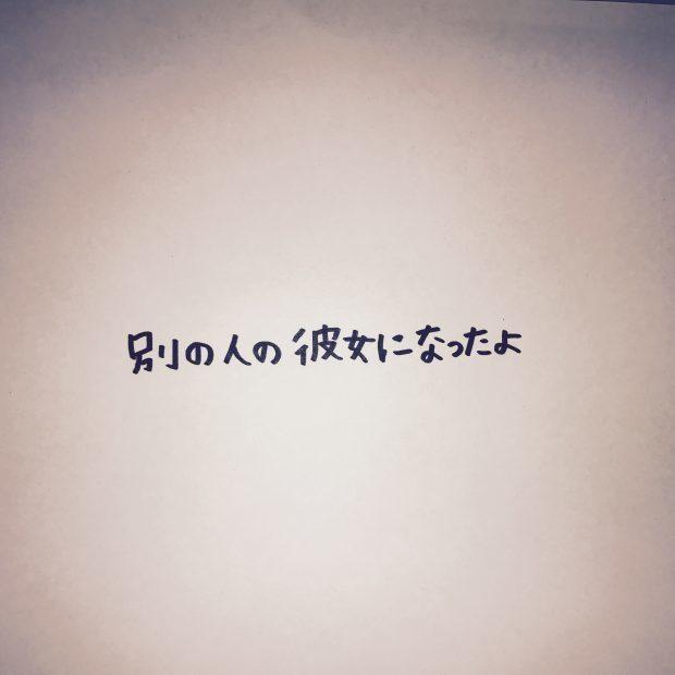 waccikanozyo-620x620.jpg