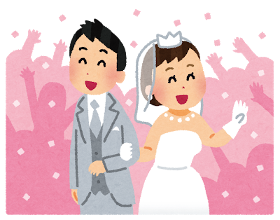 wedding_syukufuku (1).png