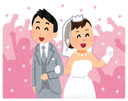 wedding_syukufuku (3).png